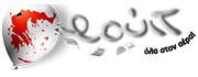 004-fouit