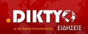 012-diktyo